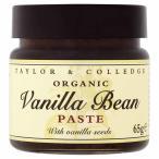 テイラー&カレッジ 有機バニラビーンズペースト TAYLOR & COLLEDGE Vanilla Bean Paste 冬の食材