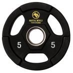 ポリウレタンオリンピックプレート 穴径50mm 5kg UP5000 トレーニング 摩擦 重量