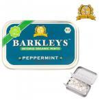BARKLEYS バークレイズ オーガニックタブレット ペパーミント味 6個 10271006 携帯 Barkleys タブレット