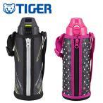 タイガー ステンレスボトル サハラ 2WAY 0.8L ( MBO-D080 ) 選べる2色 【 TIGER SAHARA ピンク ブラック 水筒 マグボトル マイボトル ドリンクボトル 】