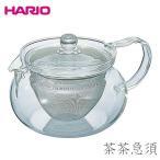 【送料無料】HARIO/ハリオ 茶茶急須 丸 450ml(CHJMN-45T)