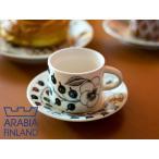 Arabia (アラビア) ブラック パラティッシ コーヒーカップ&ソーサー(6674/6675) 【 arabia paratiisi カップ&ソーサー 陶器 フィンランド 北欧 】