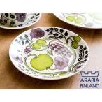 アラビア パラティッシ プレート <パープル>21cm(8981) 【 Arabia arabia paratiisi フィンランド 北欧 】