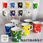 マリメッコ ウニッコ マグ Unikko Mug 【MARIMEKKO マグカップ】