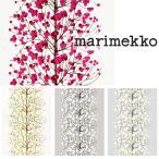 《1.5mまでメール便送料無料》マリメッコ ルミマルヤ 生地 選べる4色 (30cm以上〜10cm単位で切り売り) 《ファブリック》 【MARIMEKKO 北欧 布】