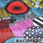 《1.5mまでメール便送料無料》MARIMEKKO SIIRTOLAPUUTARHA シールトラプータルハ コーティング生地 (30cm以上〜10cm単位で切り売り) 《 ファブリック 》