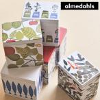 Almedahls/アルメダールス 缶 【ティー缶/紅茶缶/ブリキ/スチール/保存容器/スウェーデン/北欧雑貨】<S>
