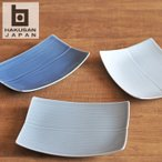 白山陶器 長方皿 中 選べる3色 【 HAKUSAN 波佐見焼 和食器  】