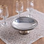 《アンティーク》 シルバープレート 手彫りの飾り彫り 盛り皿 《 ビンテージ vintage ヴィンテージ イギリス 》