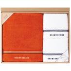BEAMS DESIGN(ビームス デザイン)バス・フェイスタオルセット オレンジ 51-3029500 《 ギフト プレゼント 御祝 内祝 》