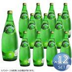 【送料無料直送】ペリエ/perrier 炭酸入りライムフレーバーナチュラルミネラルウォーター 750mL(瓶)×12本