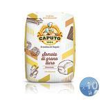 CAPUTO/カプート セモラ・リマチナータ (セモリナ粉) 《food》<1kg>