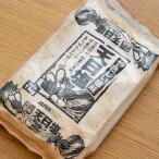 天日塩 【やさしい塩味/オーストラリア産/ジャパンソルト】 《food》