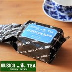 ムジカティー アフタヌーンブレンド  【MUSICA ムジカ 紅茶 / 堂島 / AFTERNOON BLEND】<250g>