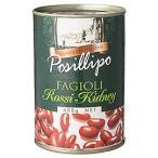 ポジリポ 赤いんげん豆の水煮缶 400g 【キャンセル・返品・交換不可】