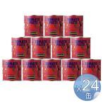 【箱入りセットでお買い得】MONTEBELLO/モンテベッロ トマトペースト 785g <24缶セット>