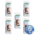 【箱入りセットでお買い得】MONTEBELLO/モンテベッロ フンギ・セッキ・ポルチーニ 200g<5袋セット>