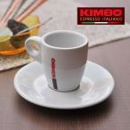 キンボ エスプレッソカップ&ソーサー 60mL  【 KIMBO コーヒー カップ アロマ イタリア ナポリ アドキッチン 】