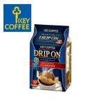 キーコーヒー ドリップオン スペシャルブレンド ( 10杯分 )  【 KEY COFFEE 】