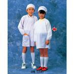 学童 給食衣 SKV361 4号(小6)