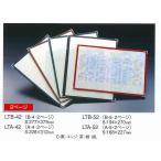 メニューブック (A5 2ページ) LTA-52 緑 えいむ 合皮クリアテーピングメニューブック