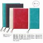 メニューブック BB-401 BBソフトメニューブック(大)紐タイプ 2ページ   アイボリー (えいむ)