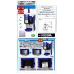 ショッピングかき氷機 かき氷機 中部 初雪 電動式 ブロックアイススライサー HB320A (HB-320A)   (予備替刃付)