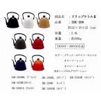 野田琺瑯 ホーロー ドリップケトルII DK-200 OR 色:オレンジ 容量:2L サイズ:22X18X22cm 重量:850g