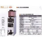 酒燗器 タイジ 卓上型全自動酒燗器   Ti-2 3.6L(2升)