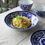 インディゴブルー パスタ皿 φ22cm 深皿/浅鉢/パスタ皿/カレー皿/日本製/