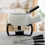 チョコ フォンデュ セット 1個 選べる白OR黒「チーズフォンデュ鍋」「フォンデュ キャンドル」