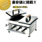 ショッピングギョーザ ガス餃子焼き器 No.15W LPガス(プロパン) 鍋タイプ:ダブル