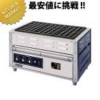 業務用 たこ焼き器 電気式 NT-84(運賃別途_1000)
