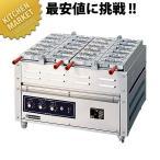 電気 重ね合わせ式焼物器 NG-3(3連式) たい焼き(運賃別途)(代引き不可)