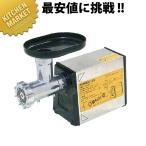 ベリタス 家庭用チョッパー S-10-2(1P100V) (N)