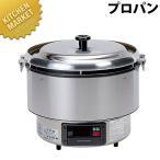 ショッピング炊飯器 リンナイ ガス炊飯器αかまど炊き RR-50G1 LPG(プロパンガス)(20合〜50合)