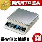 タニタ デジタルはかりKD-200 2kg(キッチンスケール)(計量器・はかり・ハカリ・秤・量り・デジタル)