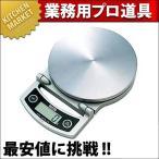 タニタ デジタルクッキング スケール はかり KD-400(キッチンスケール)(計量器・はかり・ハカリ・秤・量り・デジタル)