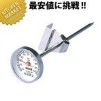 タニタ 料理用温度計 No.5496B(0~100℃) (N)