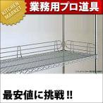 スーパーエレクター用バックレッジ BLF610(運賃別途) (N)