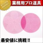 ニュートレンチャー 桜 (2枚組) 14インチ ピンク