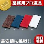 3M スコッチハンドパッド 5枚入 No.8440磨目(白)