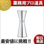 NEWスタンダード メジャーカップ M 027246