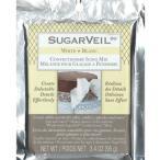 シュガーヴェール コンフェクショナリー アイシング 95g 【食用】 シュガーベール お砂糖のレース  シュガークラフト