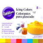 冷凍不可★食品添加物 ウィルトン アイシング カラー キット  8色セット ジェル wilton icing [601-5577]