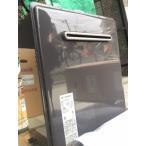 標準取替工事・処分費用込 ノーリツ ガス給湯器 GQH-2443AWX3H-T-DX BL 高温さし湯式 ハーマン 大阪ガス44-996からの取替 135-H732同等品