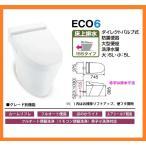 LIXIL INAX サティスSタイプ D-S526P (GBC-S12P+DV-S526PーR2E) シャワートイレ一体型便器 S6 ECO5 床上排水 新品