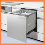 パナソニック エコナビ搭載 食器洗い乾燥機 NP-45MC6T (旧品番 NP-45MC5T) 取替 NP45MC6T ドアパネル一体型