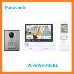 Panasonic パナソニック 電源コード式 ワイヤレスモニター付き テレビドアホン VL-SWH705KL 即納