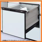 パナソニック Panasonic NP-45RS6K(AA) 食器洗い乾燥機 NP45RS6K ブラック スリムライン リクシル トクラス